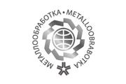 METALLOOBROBOTKA 2019,俄罗斯,莫斯科
