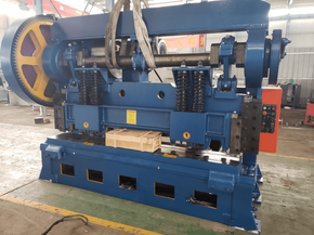 Q11-13 2500mm Shearing Machine